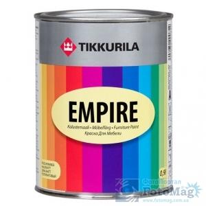 Empire* (Полуматовая тиксотропная алкидная краска для внутренних работ)