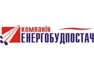 Энергобудпостач Компания, ООО