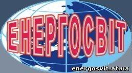 Энергосвит, ПТО, ООО