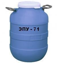 ЭПУ-71 ЭМАЛЬ ЭПОКСИПОЛИУРЕТАНОВАЯ для защиты поверхностей приборов, конструкций, емкостей из металла, бетона