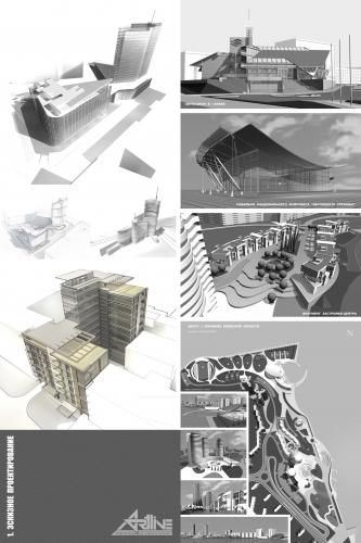 Эскизное проектирование