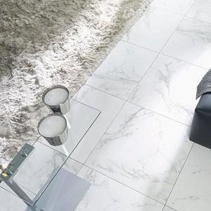 Плитка напольная Интеркерама ESTE 43х43