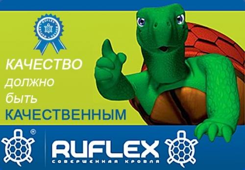 Еврокровля, ООО