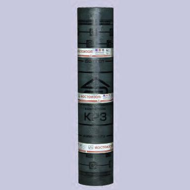 Еврорубероид Мостоизол ЭМП-5,5 гидроизоляция железобетонных перекрытий, мостов, жилых сооружений