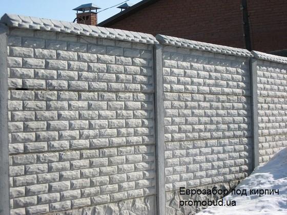 Купить забор из бетона в украине приготовление 1 куба цементного раствора
