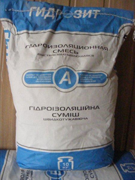 Фото  1 Материал на цементной основе для ликвидации интенсивных протечек воды ГИДРОЗИТ тип А, 10 кг 230140