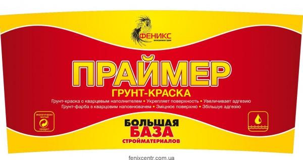 Феникс - строительные материалы Ижевскская строительная компания вист