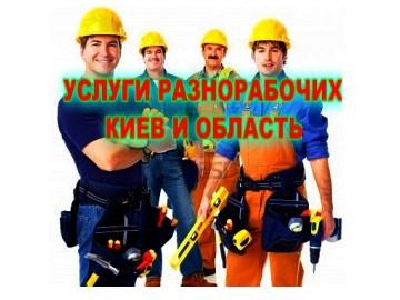 Ф. О. П Сторожук Д. Л