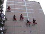 Утепление стен. Высотные работы в Запорожье.