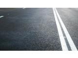 Асфальтирование парковок, стоянок Эконом-вариант 75 грн м2