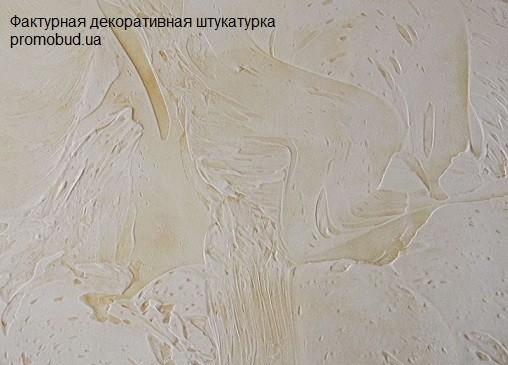 фактурная декоративная штукатурка фото