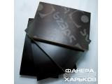 Фанера ФЛ ламинированная, берёзовая, формат 2500х1250, сорт F/F, толщина 6 мм