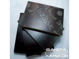 Фанера ФЛ ламинированная, берёзовая, формат 2500х1250, сорт F/W, толщина 9 мм
