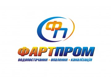 ФАРТПРОМ