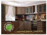 Фото  1 Скинали для кухни - винный погреб. (Скіналі для кухні - декор с бочками та вином). изготовление под ключ. 2099359