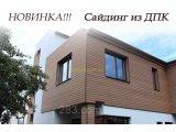 Фото  3 Фасадная доска из ДПК Тардекс/Tardex 393х36х2200мм цвет Натур браш 2299764
