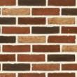 Фасадная клинкерная плитка ручной формовки (под старину)под кирпич Nelissen (Бельгия) Т16