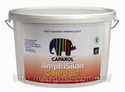 Фасадная матовая краска AmphiSilan-Compact Caparol. На основе силиконовых смол с высокой заполняющей способностью