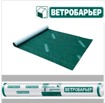 Фасадная мембрана ВЕТРОБАРЬЕР ТМ