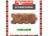 Фото  1 Фасадная панель Альта-Профиль Бутовый камень 1130х470х20 мм Скифский 2346563