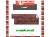 Фото  1 Фасадная панель Альта-Профиль Гранит 1160х450х20 мм Альпийский 2346564