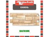 Фото  2 Фасадная панель Альта-Профиль Камень 2230х470х20 мм Известняк 2346574