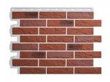 Фото  1 Фасадная панель Альта-Профиль Кирпич Рижский 04 795х591х20 мм 2035607