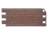 Фасадная панель Fineber Кирпич Жженый 1137*470 мм. Сайдинг