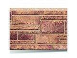 Фото  1 Фасадная панель Камень Кварцит 1756725
