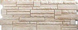 Фото  1 Фасадная панель Камень скалистый Альпы 1756220