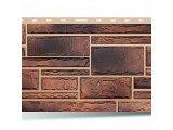 Фото  1 Фасадная панель Камень Сланец 1756724