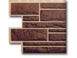 Фото  1 Фасадна панель Камінь Палений 1756213