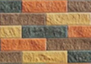 фАСАДНАЯ ПЛИТКА 250Х65Х20ММ 4 цвета (натуральные составляющие - песчанник, немецкий цемент)