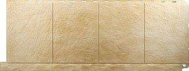 Фото  1 Фасадная плитка Доломит 1756225