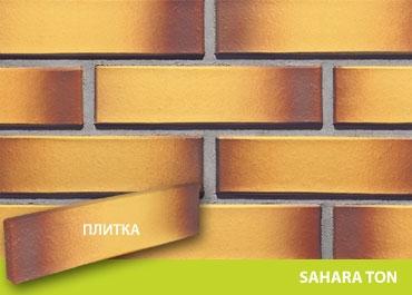 Фасадная плитка про-ва CRH-Klinkier