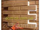 Фото  1 Фасадная термопанель Рокки/ Rocky  Фагот Пенопласт 50 мм/25кг/м.куб. В цвете 2163309
