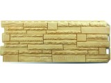Фасадні панелі облицьовочні «Скалистый Камень Кавказ» Альта-Профіль