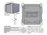 Фото  3 Фасадные кассеты открытого типа (монтажа) CLASSIC 2345245