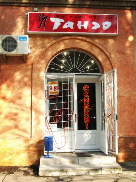 Фасадные работы выполнялись 2009г. Декоративная, штукатурка-стоимость от 149,00(материал работа расходные материалы)