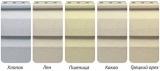 Fasiding -это сайдинг панели из поливинилхлорида, сделанные под дощатую обшивку.