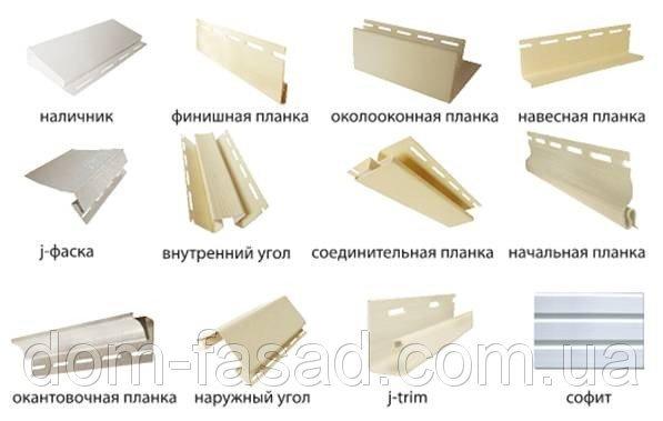 Фото  1 Фаска Белая для сайдинга FaSiding 1756520