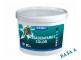 Фото  1 Fassadenfarbe Color фасадная акриловая краска, База А, 5 л 2035344