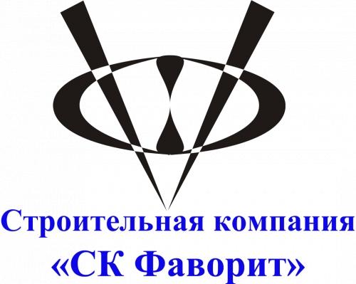 Фаворит, ООО СК