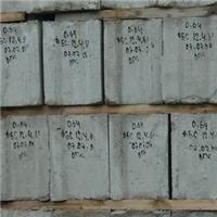 ФБС 24-5-6т. Блок фундаментный строительный. Габариты 2400х500х600мм, объём 0,72м3. Доставка до 30т.
