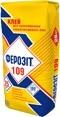 Ферозіт 109 для закріплення пінополістирольнихі мінераловатних плит