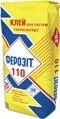 Ферозіт 110 Армована волокном суха клейова суміш на основі цементу