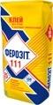 Ферозіт 111 суміш для виконання гідрозахисного армованого шару по пінополістирольних та мінераловатних плитах