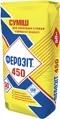 Ферозіт 450 для виконання стяжки підвищеної міцності з товщиною шару 30-60 мм в виробничих приміщеннях, складах