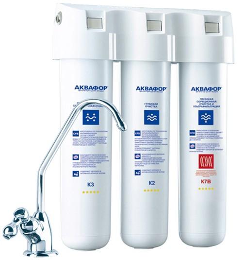 Фильтр для питьевой воды Аквафор Кристалл B