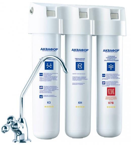 Фильтр для питьевой воды Аквафор Кристалл HB